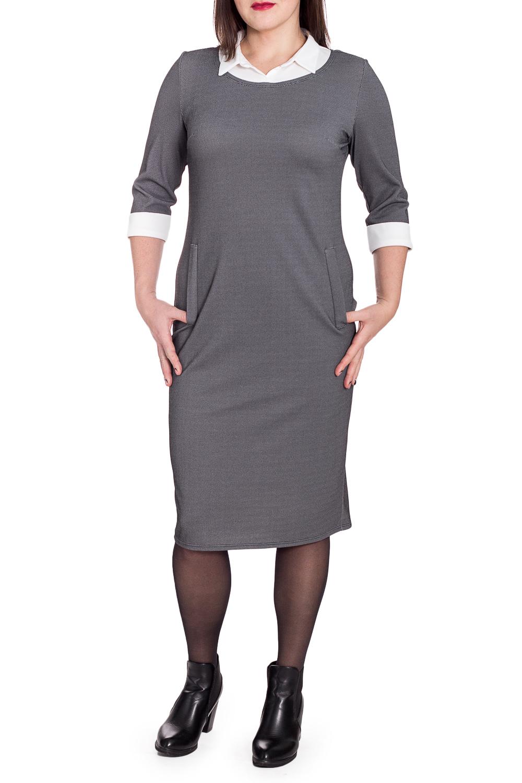 ПлатьеПлатья<br>Классика и элегантность - это залог успеха для создания Вашего повседневного образа. Дополните это стильное платье модными аксессуарами и завершите образ успешной женщины  Платье полуприлегающего силуэта с имитацией платья одетого на рубашку. На передней части изделия декоративные листочки. На спинке средний шов и шлица. Воротник стояче-отложной. Рукав втачной, 3/4, с притачной манжетой на отворот.  Цвет: серый с белым.  Длина рукава - 44 ± 1 см  Рост девушки-фотомодели 172 см  Длина изделия - 107 ± 2 см<br><br>Воротник: Рубашечный,Стояче-отложной<br>По длине: Ниже колена<br>По материалу: Трикотаж<br>По образу: Город,Офис,Свидание<br>По силуэту: Полуприталенные<br>По стилю: Классический стиль,Кэжуал,Офисный стиль,Повседневный стиль<br>По форме: Платье - футляр<br>По элементам: С воротником,С декором,С манжетами,С разрезом<br>Разрез: Шлица<br>Рукав: Рукав три четверти<br>По сезону: Осень,Весна<br>Размер : 50,52,54<br>Материал: Трикотаж<br>Количество в наличии: 4