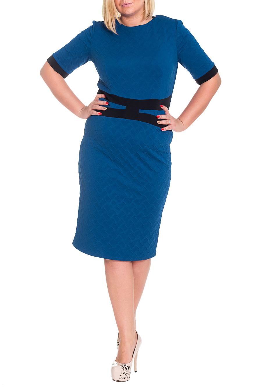 ПлатьеПлатья<br>Классическое платье прилегающего силуэта. На передней части изделия под грудью фигурные вставки, вытачки на лифе и на нижней части платья. Горловина обработана обтачкой. Рукав до локтя с притачной манжетой. Цвет: синий.  Длина рукава - 42 ± 1 см  Рост девушки-фотомодели 170 см  Длина изделия - 103 ± 2 см<br><br>Горловина: С- горловина<br>По длине: Ниже колена<br>По материалу: Трикотаж<br>По рисунку: Фактурный рисунок<br>По силуэту: Полуприталенные,Приталенные<br>По стилю: Классический стиль,Офисный стиль,Повседневный стиль<br>По форме: Платье - футляр<br>По элементам: С декором,С манжетами<br>Рукав: До локтя<br>По сезону: Осень,Весна<br>Размер : 48<br>Материал: Трикотаж<br>Количество в наличии: 1