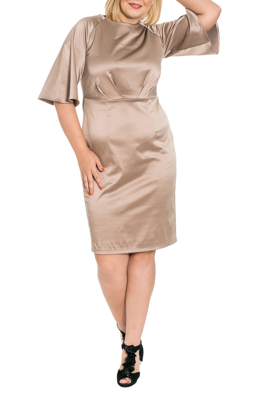 ПлатьеПлатья<br>Стильное женское платье приталенного силуэта из приятной атласной ткани, отрезное по линии талии. На передней части лифа складки заложенные к центру. На спинке средний шов и шлица. Молния в боковом шве. Горловина обработана обтачкой. Рукав реглан, до локтя, расширен книзу. Цвет: бежевый.  Длина рукава - 30 ± 1 см  Рост девушки-фотомодели 170 см  Длина изделия - 102 ± 2 см<br><br>Горловина: С- горловина<br>По длине: Ниже колена<br>По материалу: Атлас<br>По образу: Свидание<br>По рисунку: Однотонные<br>По сезону: Весна,Всесезон,Зима,Лето,Осень<br>По силуэту: Приталенные<br>По стилю: Нарядный стиль,Повседневный стиль<br>По форме: Платье - футляр<br>По элементам: С декором,С молнией,С разрезом,Со складками<br>Разрез: Шлица<br>Рукав: До локтя<br>Размер : 48,52<br>Материал: Атлас<br>Количество в наличии: 3