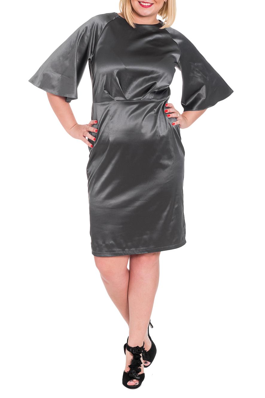 ПлатьеПлатья<br>Стильное женское платье приталенного силуэта из приятной атласной ткани, отрезное по линии талии. На передней части лифа складки заложенные к центру. На спинке средний шов и шлица. Молния в боковом шве. Горловина обработана обтачкой. Рукав реглан, до локтя, расширен книзу. Цвет: серый.  Длина рукава - 30 ± 1 см  Рост девушки-фотомодели 170 см  Длина изделия - 102 ± 2 см<br><br>Горловина: С- горловина<br>По длине: Ниже колена<br>По материалу: Атлас<br>По рисунку: Однотонные<br>По сезону: Весна,Всесезон,Зима,Лето,Осень<br>По силуэту: Приталенные<br>По стилю: Нарядный стиль,Повседневный стиль<br>По форме: Платье - футляр<br>По элементам: С декором,С молнией,С разрезом,Со складками<br>Разрез: Шлица<br>Рукав: До локтя<br>Размер : 46,48,50,52,54,56<br>Материал: Атлас<br>Количество в наличии: 21