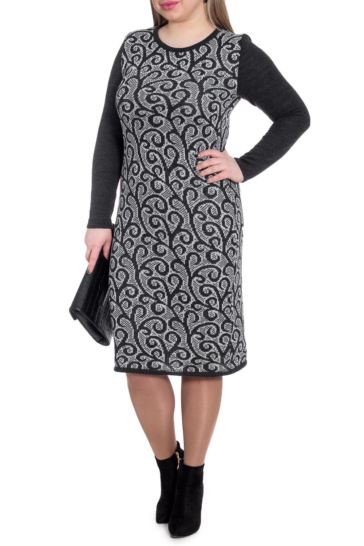 ПлатьеПлатья<br>Очаровательное женское платье с длинными рукавами. Модель выполнена из вязаного трикотажа. Вязаный трикотаж - это красота, тепло и комфорт. В вязаных вещах очень легко оставаться женственной и в то же время не замёрзнуть.  Платье приталенного силуэта. Горловина обработана бейкой. Рукав втачной, длинный.  В изделии использованы цвета: темно-серый, серый.  Длина рукава (от конечной плечевой точки) - 60 ± 1 см  Рост девушки-фотомодели 170 см  Длина изделия: 44 размер - 98 ± 2 см 46 размер - 98 ± 2 см 48 размер - 98 ± 2 см 50 размер - 98 ± 2 см 52 размер - 98 ± 2 см 54 размер - 102 ± 2 см 56 размер - 102 ± 2 см 54 размер - 102 ± 2 см<br><br>Горловина: С- горловина<br>По материалу: Вязаные<br>По образу: Город,Свидание<br>По рисунку: Цветные,Растительные мотивы,С принтом<br>По сезону: Осень,Зима<br>По стилю: Кэжуал,Повседневный стиль<br>По форме: Платье - футляр<br>Рукав: Длинный рукав<br>По длине: Ниже колена<br>По силуэту: Приталенные<br>Размер : 50,54,58<br>Материал: Пряжа<br>Количество в наличии: 3