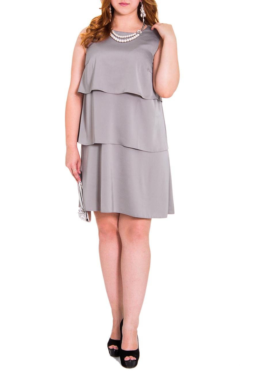 ПлатьеПлатья<br>Нарядное атласное женское платье силуэта трапеция из трех ярусов на подкладе из сетки. Горловина и пройма обработаны обтачками. Без рукава. Цвет: серебристо-серый.  Рост девушки-фотомодели 169 см  Длина изделия - 88 ± 2 см<br><br>Горловина: Лодочка<br>По длине: До колена,Мини<br>По материалу: Атлас<br>По образу: Выход в свет,Клуб,Круиз,Свидание<br>По рисунку: Однотонные<br>По сезону: Весна,Всесезон,Зима,Лето,Осень<br>По силуэту: Свободные<br>По стилю: Летний стиль,Нарядный стиль,Романтический стиль<br>По элементам: С воланами и рюшами,С декором,С подкладом<br>Рукав: Без рукавов<br>По форме: Платье - баллон<br>Размер : 44,46,48,50,52,54,56,58<br>Материал: Костюмно-плательная ткань<br>Количество в наличии: 17