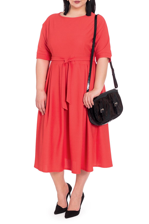ПлатьеПлатья<br>Платья quot;мидиquot; - это аксессуар, с помощью которого Вы сможете выглядеть красиво и при этом не ощущать никакого дискомфорта. Такое платье стройнит, преображает фигуру, зрительно делает ее более пропорциональной и легкой.  Платье силуэта quot;трапецияquot; с втачным поясом под грудью и завязками. По юбке встречные складки. На спинке средний шов. Горловина окантована. Рукав цельнокроенный, до локтя, с притачной манжетой.  Цвет: красно-коралловый.  Длина рукава (от конечной плечевой точки) - 30 ± 1 см  Рост девушки-фотомодели 164 см  Длина изделия - 115 ± 2 см<br><br>Горловина: С- горловина<br>Рукав: До локтя<br>Длина: Миди<br>Материал: Трикотаж<br>Рисунок: Однотонные<br>Сезон: Весна,Осень<br>Силуэт: Полуприталенные,Свободные<br>Стиль: Повседневный стиль<br>Форма: Платье - трапеция<br>Элементы: С манжетами,С поясом,Со складками<br>Размер : 52,54,56,58<br>Материал: Трикотаж<br>Количество в наличии: 23