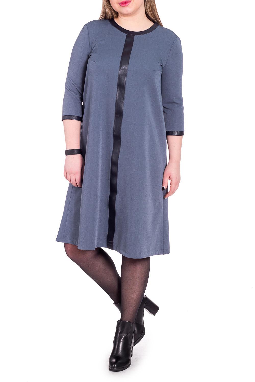 ПлатьеПлатья<br>Классика и элегантность - это залог успеха для создания Вашего повседневного образа. Дополните это стильное платье модными аксессуарами и завершите образ успешной женщины   Платье силуэта трапеция с кожаными вставками на передней части изделия. На спинке средний шов с молнией. Горловина обработана двойной обтачкой. Рукав втачной, 3/4, с притачной манжетой.  Цвет: серый.  Длина рукава - 43 ± 1 см  Рост девушки-фотомодели 170 см  Длина изделия: 46 размер - 100 ± 2 см 48 размер - 100 ± 2 см 50 размер - 100 ± 2 см 52 размер - 100 ± 2 см 54 размер - 103 ± 2 см 56 размер - 103 ± 2 см 58 размер - 103 ± 2 см<br><br>Горловина: С- горловина<br>По длине: Ниже колена<br>По материалу: Тканевые<br>По рисунку: Однотонные<br>По силуэту: Свободные<br>По стилю: Классический стиль,Кэжуал,Офисный стиль,Повседневный стиль<br>По форме: Платье - трапеция<br>По элементам: С декором,С кожаными вставками,С манжетами,С молнией<br>Рукав: Рукав три четверти<br>По сезону: Осень,Весна<br>Размер : 48,50,52,54,56<br>Материал: Плательная ткань + Искусственная кожа<br>Количество в наличии: 27