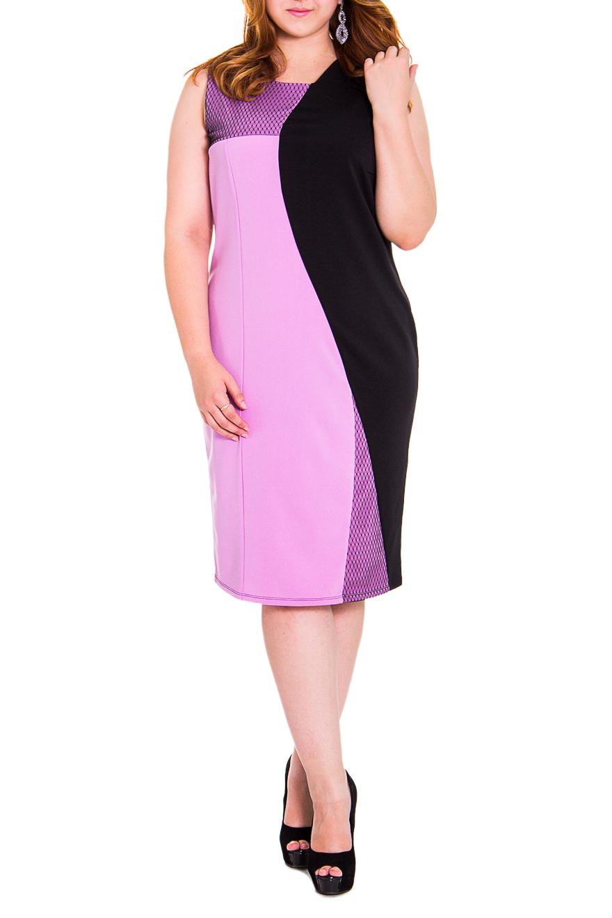 ПлатьеПлатья<br>Утонченное женское платье приталенного силуэта с ассиметричными резами и вставками на передней части изделия. На спинке средний шов и шлица. Ассиметричная горловина и проймы обработаны обтачками.Цвет: черный, сиреневый.Рост девушки-фотомодели 169 смДлина изделия - 104 ± 2 см<br><br>Разрез: Шлица,Короткий<br>Рукав: Без рукавов<br>Горловина: Фигурная горловина<br>Длина: Ниже колена<br>Материал: Трикотаж<br>Рисунок: Цветные<br>Сезон: Весна,Всесезон,Зима,Лето,Осень<br>Силуэт: Приталенные<br>Стиль: Повседневный стиль<br>Форма: Платье - футляр<br>Элементы: С разрезом<br>Размер : 46<br>Материал: Трикотаж<br>Количество в наличии: 4