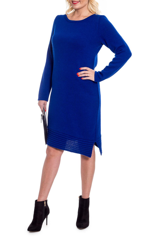 ПлатьеПлатья<br>Уютное женское платье с длинными рукавами. Модель выполнена из вязаного трикотажа. Вязаный трикотаж - это красота, тепло и комфорт. В вязаных вещах очень легко оставаться женственной и в то же время не замёрзнуть.  Платье полуприлегающего силуэта с асимметричным низом. По низу отделочная деталь с разрезом в левом боковом шве. Горловина quot;лодочкаquot; обработана бейкой. Рукав втачной, длинный.  Цвет: синий.  Длина рукава (от конечной плечевой точки) - 61 ± 1 см  Рост девушки-фотомодели 168 см  Длина изделия: 46 размер - 91 ± 2 см 48 размер - 91 ± 2 см 50 размер - 91 ± 2 см 52 размер - 91 ± 2 см 54 размер - 95 ± 2 см 56 размер - 95 ± 2 см 58 размер - 95 ± 2 см<br><br>Горловина: Лодочка<br>По длине: До колена<br>По материалу: Вязаные<br>По рисунку: Однотонные<br>По сезону: Зима,Осень,Весна<br>По силуэту: Полуприталенные<br>По стилю: Кэжуал,Офисный стиль,Повседневный стиль<br>По форме: Платье - футляр<br>По элементам: С разрезом,С фигурным низом<br>Разрез: Короткий<br>Рукав: Длинный рукав<br>Размер : 48,54<br>Материал: Пряжа<br>Количество в наличии: 2
