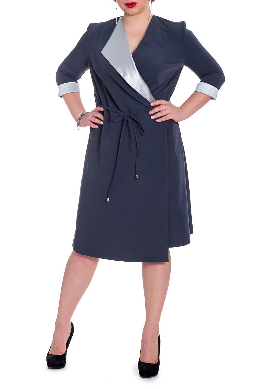 ПлатьеПлатья<br>Женственное платье с асимметричным декором станет изюминкой Вашего гардероба. Побалуйте себя этой великолепной покупкой  Платье силуэта трапеция, на запах с тонким поясом. На спинке средний шов. Асимметричная горловина с одним лацканом. Рукав втачной, 3/4, с притачной манжетой на отворот.  Цвет: серый.  Длина рукава - 41 ± 1 см  Рост девушки-фотомодели 170 см  Длина изделия: 46 размер - 107 ± 2 см 48 размер - 107 ± 2 см 50 размер - 107 ± 2 см 52 размер - 107 ± 2 см 54 размер - 109 ± 2 см 56 размер - 109 ± 2 см 58 размер - 109 ± 2 см<br><br>Воротник: Отложной<br>Горловина: V- горловина,Фигурная горловина<br>По длине: Ниже колена<br>По материалу: Тканевые<br>По силуэту: Полуприталенные<br>По стилю: Классический стиль,Кэжуал,Офисный стиль,Повседневный стиль<br>По форме: Платье - трапеция<br>По элементам: С воротником,С вырезом,С декором,С завязками,С манжетами,С поясом<br>Рукав: Рукав три четверти<br>По сезону: Осень,Весна<br>Размер : 48,50<br>Материал: Плательная ткань<br>Количество в наличии: 8