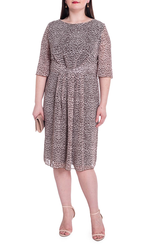 ПлатьеПлатья<br>Очаровательное, женственное платье приталенного силуэта, на подкладе, отрезное по линии талии. На передней части лифа складки и отлетные детали, имитирующие пояс, на юбке складки. На спинке средний шов с молнией и складки. Горловина окантована. Рукав втачной, до локтя, чуть расширен к низу.  Цвет: розово-бежевый с черным.  Длина рукава - 37 ± 1 см  Рост девушки-фотомодели 170 см  Длина изделия: 46 размер - 102 ± 2 см 48 размер - 102 ± 2 см 50 размер - 102 ± 2 см 52 размер - 102 ± 2 см 54 размер - 104 ± 2 см 56 размер - 104 ± 2 см 58 размер - 104 ± 2 см<br><br>Горловина: Лодочка<br>По длине: Ниже колена<br>По материалу: Шифон<br>По рисунку: Животные мотивы,Леопард,С принтом,Цветные<br>По сезону: Лето,Осень,Весна<br>По силуэту: Приталенные<br>По стилю: Повседневный стиль<br>По форме: Платье - трапеция<br>По элементам: С молнией,С подкладом,Со складками<br>Рукав: До локтя<br>Размер : 52,54,56,58<br>Материал: Шифон<br>Количество в наличии: 18
