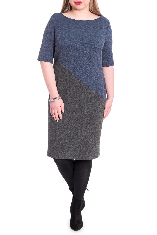 ПлатьеПлатья<br>Для активных женщин главное в одежде - практичность и комфорт. Именно поэтому мы создали удобный вариант в стиле casual.  Платье полуприлегающего силуэта с диагональным резом на передней и задней частях изделия. На спинке средний шов. Горловина лодочка. Рукав втачной, до локтя.  В изделии использованы цвета: синий, серый.  Длина рукава (от конечной плечевой точки) - 32 ± 1 см  Рост девушки-фотомодели 170 см  Длина изделия: 46 размер - 103 ± 2 см 48 размер - 103 ± 2 см 50 размер - 103 ± 2 см 52 размер - 103 ± 2 см 54 размер - 106 ± 2 см 56 размер - 106 ± 2 см 58 размер - 106 ± 2 см<br><br>Горловина: Лодочка<br>По длине: Ниже колена<br>По материалу: Трикотаж<br>По рисунку: Цветные<br>По силуэту: Полуприталенные<br>По стилю: Кэжуал,Офисный стиль,Повседневный стиль<br>По форме: Платье - футляр<br>Рукав: До локтя<br>По сезону: Осень,Весна<br>Размер : 50,52,54,56,58<br>Материал: Трикотаж<br>Количество в наличии: 23
