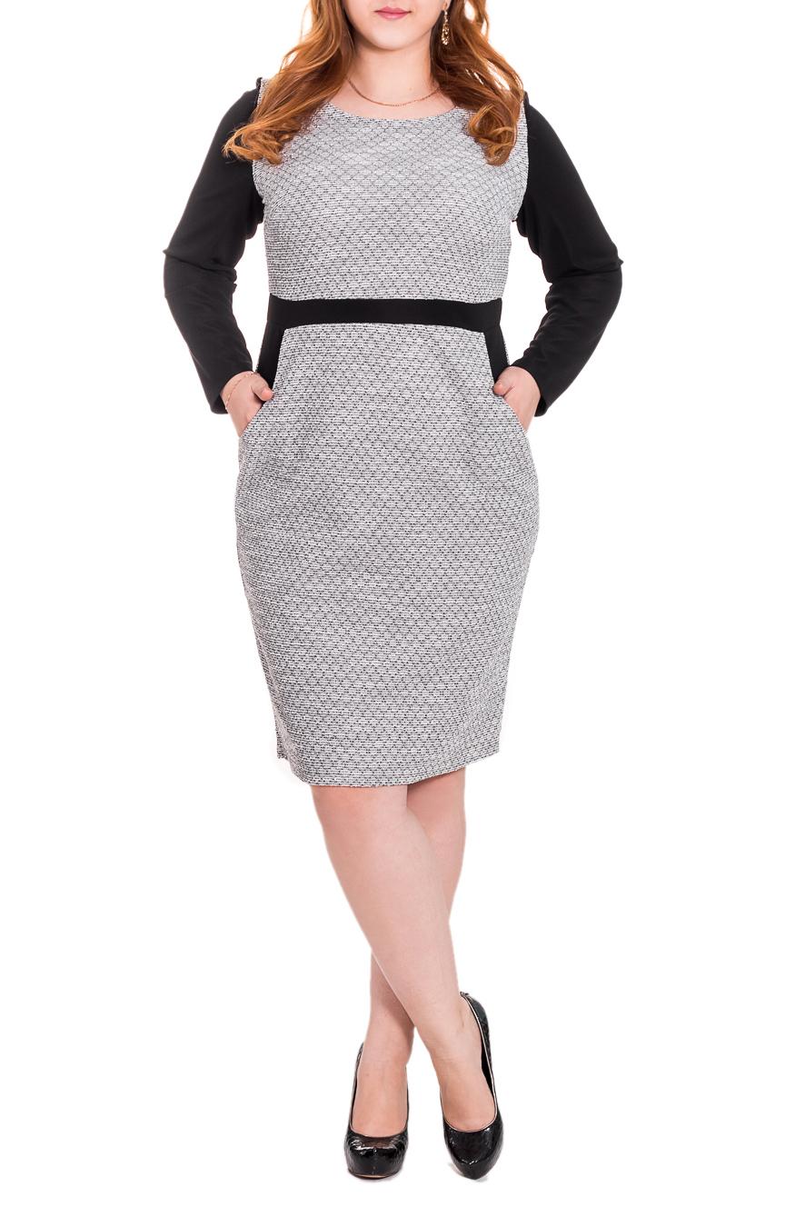 ПлатьеПлатья<br>Классическое платье приталенного силуэта, с втачным поясом по талии. Карманы с отрезным бочком. Рукав втачной, длинный. Цвет: серый, черный.  Длина рукава - 61 см  Рост девушки-фотомодели 169 см  Длина изделия - 98 ± 2 см<br><br>Горловина: С- горловина<br>По длине: До колена<br>По материалу: Тканевые<br>По образу: Город,Офис,Свидание<br>По сезону: Зима<br>По силуэту: Приталенные<br>По стилю: Классический стиль,Офисный стиль,Повседневный стиль<br>По форме: Платье - футляр<br>По элементам: С декором,С завышенной талией,С карманами<br>Рукав: Длинный рукав<br>По рисунку: Цветные<br>Размер : 44,46,48,50,52,54,56<br>Материал: Костюмная ткань<br>Количество в наличии: 11