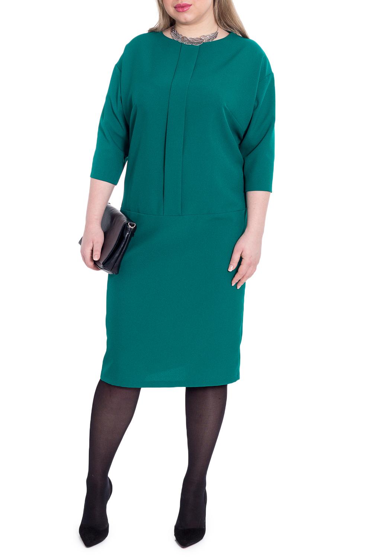 ПлатьеПлатья<br>Элегантное и женственное платье, которое подойдет любому типу фигуры, выполненное из приятного телу трикотажа.  Платье полуприлегающего силуэта, отрезное выше линии бедер. На передней части лифа бантовая складка. На спинке средний шов с молнией и шлицей. Горловина обработана обтачкой. Рукав рубашечный, 3/4, со спущенной линией плеча.  Цвет: зеленый.  Длина рукава (от конечной плечевой точки) - 43 ± 1 см  Рост девушки-фотомодели 170 см  Длина изделия: 46 размер - 103 ± 2 см 48 размер - 103 ± 2 см 50 размер - 103 ± 2 см 52 размер - 103 ± 2 см 54 размер - 106 ± 2 см 56 размер - 106 ± 2 см 58 размер - 106 ± 2 см<br><br>Горловина: С- горловина<br>По длине: Ниже колена<br>По материалу: Тканевые<br>По рисунку: Однотонные<br>По силуэту: Полуприталенные<br>По стилю: Классический стиль,Кэжуал,Офисный стиль,Повседневный стиль<br>По форме: Платье - футляр<br>По элементам: С заниженной талией,С молнией,С разрезом<br>Разрез: Шлица<br>Рукав: Рукав три четверти<br>По сезону: Осень,Весна<br>Размер : 54,56<br>Материал: Плательная ткань<br>Количество в наличии: 5