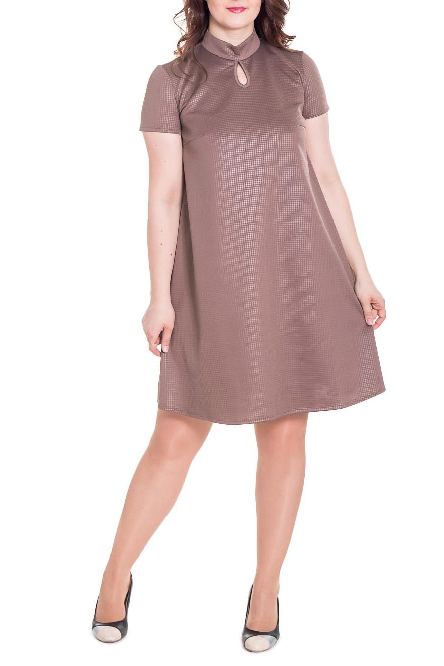 ПлатьеПлатья<br>Классика и элегантность - это залог успеха для создания Вашего повседневного образа. Дополните это стильное платье модными аксессуарами и завершите образ успешной женщины  Платье силуэта трапеция с капелькой на передней части изделия. На спинке средний шов и молния. Воротник стойка. Рукав втачной, короткий.  Цвет: коричневый в мелкий рисунок.  Длина рукава - 18 ± 1 см  Рост девушки-фотомодели 180 см  Длина изделия: 48 размер - 98 ± 2 см 50 размер - 98 ± 2 см 52 размер - 98 ± 2 см 54 размер - 103 ± 2 см 56 размер - 103 ± 2 см 58 размер - 103 ± 2 см<br><br>По образу: Город,Офис,Свидание<br>По стилю: Классический стиль,Офисный стиль,Повседневный стиль<br>По материалу: Трикотаж<br>По рисунку: Однотонные<br>По сезону: Осень,Весна<br>По силуэту: Свободные<br>По элементам: С молнией,С воротником,С декором,С завышенной талией<br>По форме: Платье - трапеция<br>По длине: До колена<br>Воротник: Стойка<br>Рукав: Короткий рукав<br>Размер: 50,52,54,56,58,46,48<br>Материал: 95% полиэстер 5% спандекс<br>Количество в наличии: 3