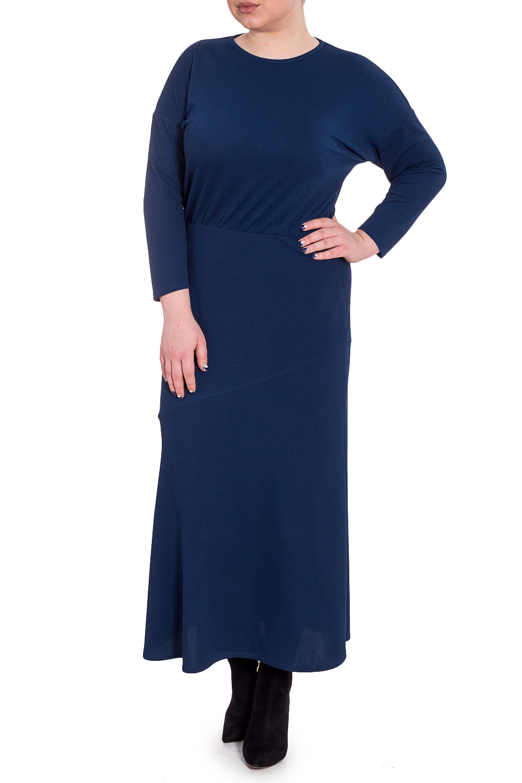 ПлатьеПлатья<br>Каждая современная женщина хочет выглядеть красиво и при этом не ощущать никакого дискомфорта.  Платья в пол - один из способов превратить эту мечту в реальность. Эти платья необязательно должны быть вечерними - длинные платья можно надевать по любому поводу, а не только на торжественные мероприятия. Длинное платье стройнит, преображает фигуру, зрительно делает ее более пропорциональной и легкой.  Платье приталенного силуэта, отрезное по линии талии с резинкой и напуском. По юбке диагональный рез. На спинке средний шов. Горловина quot;лодочкаquot; окантована. Рукав рубашечный, 7/8, со спущенной линией плеча.  Цвет: синий.  Длина рукава (от конечной плечевой точки) - 54 ± 1 см  Рост девушки-фотомодели 170 см  Длина изделия - 143 ± 2 см<br><br>Горловина: Лодочка<br>По длине: Макси<br>По материалу: Трикотаж<br>По рисунку: Однотонные<br>По сезону: Зима,Осень,Весна<br>По силуэту: Приталенные<br>По стилю: Классический стиль,Нарядный стиль,Повседневный стиль<br>Размер : 48,50,54<br>Материал: Трикотаж<br>Количество в наличии: 6