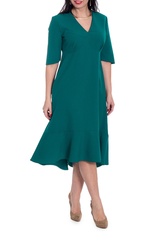 ПлатьеПлатья<br>Женственное платье с асимметричным низом станет изюминкой Вашего гардероба. Побалуйте себя этой великолепной покупкой   Платье силуэта трапеция с асимметричным низом и широким воланом. Молния в боковом шве. На передней части изделия фигурный рез под грудью. На спинке средний шов. Горловина обработана обтачкой. Рукав втачной, до локтя, с фигурным низом.  Цвет: зеленый.  Длина рукава - 34 ± 1 см  Рост девушки-фотомодели 170 см  Длина изделия по спинке - 116 ± 2 см<br><br>Горловина: V- горловина<br>По длине: Миди,Ниже колена<br>По материалу: Тканевые<br>По рисунку: Однотонные<br>По силуэту: Полуприталенные<br>По стилю: Повседневный стиль<br>По форме: Платье - трапеция<br>По элементам: С воланами и рюшами,С вырезом,С декором,С молнией,С фигурным низом<br>Рукав: До локтя<br>По сезону: Осень,Весна<br>Размер : 48,50,52,54<br>Материал: Плательная ткань<br>Количество в наличии: 26