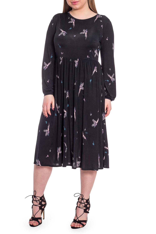 ПлатьеПлатья<br>Это очаровательное платье придаст гардеробу новое дыхание Благодаря лаконичному фасону, эта модель легко подойдет к другим предметам гардероба и позволит создавать стильные образы.  Платье приталенного силуэта, отрезное по линии талии, юбка со сборкой. На спинке юбки средний шов. Горловина окантована. Рукав втачной, длинный, с манжетой по низу и сборкой.  Цвет: черный.  Длина рукава - 60 ± 1 см  Рост девушки-фотомодели 170 см  Длина изделия - 114 ± 2 см<br><br>Горловина: С- горловина<br>Рукав: Длинный рукав<br>Длина: Ниже колена<br>Материал: Трикотаж<br>Рисунок: С принтом,Цветные<br>Сезон: Весна,Осень<br>Силуэт: Приталенные<br>Стиль: Кэжуал,Повседневный стиль<br>Форма: Платье - трапеция<br>Элементы: С манжетами,Со складками<br>Размер : 48,50,52,54,56<br>Материал: Трикотаж<br>Количество в наличии: 13