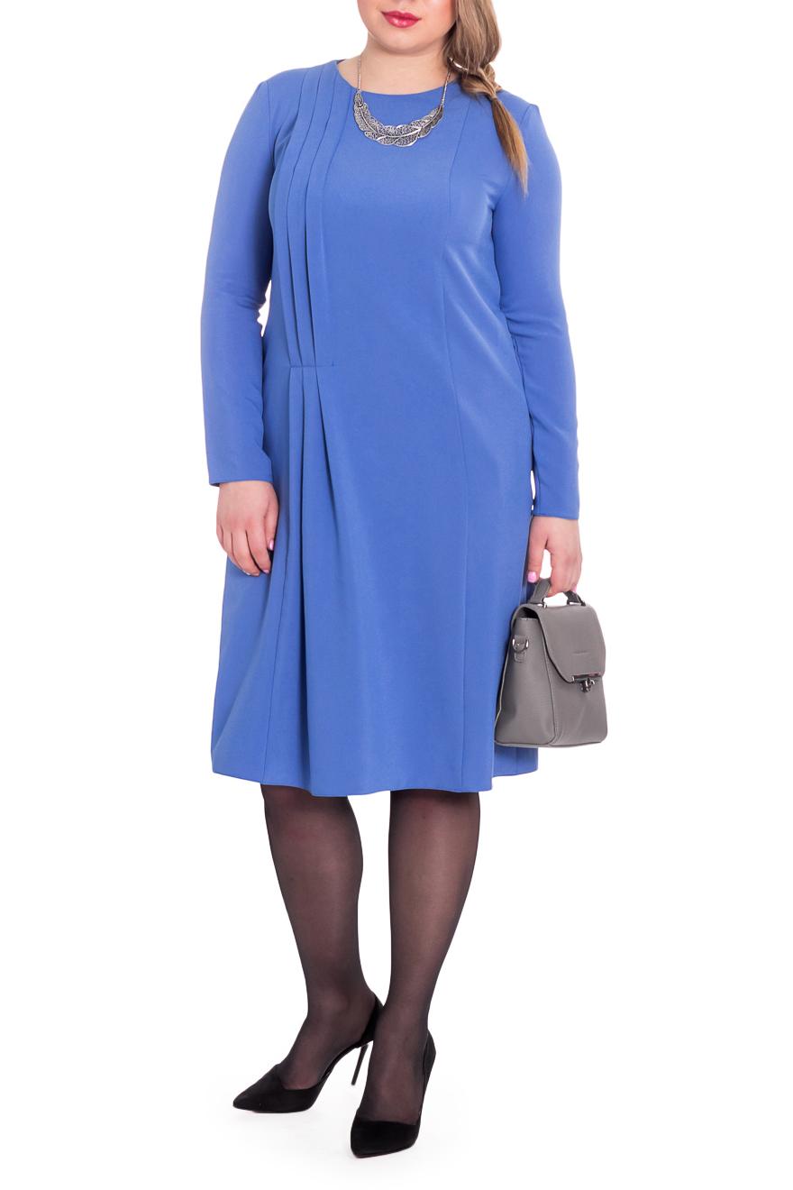 ПлатьеПлатья<br>Классика и элегантность - это залог успеха для создания Вашего повседневного образа. Дополните это стильное платье модными аксессуарами и завершите образ успешной женщины   Платье силуэта трапеция с карманами в боковых швах. На передней части изделия рельефы и складки по правой стороне, застроченные до линии бедер. На спинке средний шов с молнией. Горловина обработана обтачкой. Рукав втачной, длинный.  Цвет: фиалковый.  Длина рукава - 61 ± 1 см  Рост девушки-фотомодели 170 см  Длина изделия - 106 ± 2 см<br><br>Горловина: С- горловина<br>По длине: Ниже колена<br>По материалу: Тканевые<br>По рисунку: Однотонные<br>По силуэту: Свободные<br>По стилю: Классический стиль,Кэжуал,Офисный стиль,Повседневный стиль<br>По форме: Платье - трапеция<br>По элементам: С декором,С карманами,С молнией,Со складками<br>Рукав: Длинный рукав<br>По сезону: Осень,Весна<br>Размер : 48,50,58<br>Материал: Плательная ткань<br>Количество в наличии: 5