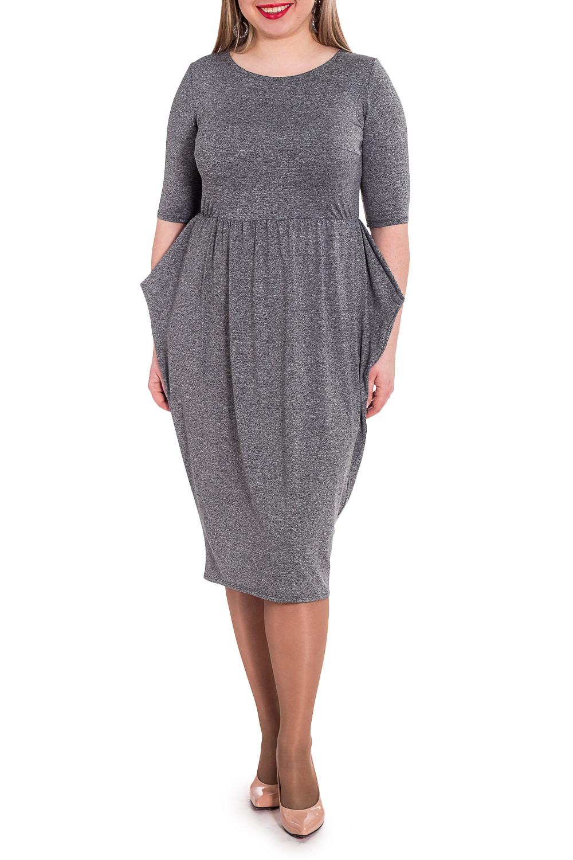 ПлатьеПлатья<br>Универсальное женское платье, выполненное из мягкого трикотажа. Изумительно садясь по фигуре, это платье маскирует ее проблемные зоны.  Платье приталенного силуэта, отрезное по линии талии с резинкой и сборкой по юбке. Карманы в боковых швах. На спинке средний шов. Рукав втачной, до локтя.  Цвет: серый.  Длина рукава - 32 ± 1 см  Рост девушки-фотомодели 170 см  Длина изделия: 46 размер - 108 ± 2 см 48 размер - 108 ± 2 см 50 размер - 108 ± 2 см 52 размер - 108 ± 2 см 54 размер - 112 ± 2 см 56 размер - 112 ± 2 см 58 размер - 112 ± 2 см<br><br>Горловина: С- горловина<br>По длине: Ниже колена<br>По материалу: Вискоза,Трикотаж<br>По рисунку: Однотонные<br>По силуэту: Приталенные<br>По стилю: Кэжуал,Офисный стиль,Повседневный стиль<br>По форме: Платье - футляр<br>По элементам: С карманами,Со складками<br>Рукав: До локтя<br>По сезону: Осень,Весна<br>Размер : 52,54,56,58<br>Материал: Трикотаж<br>Количество в наличии: 21