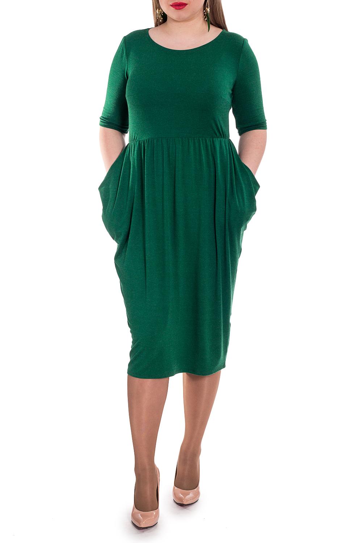ПлатьеПлатья<br>Универсальное женское платье, выполненное из мягкого трикотажа. Изумительно садясь по фигуре, это платье маскирует ее проблемные зоны.  Платье приталенного силуэта, отрезное по линии талии с резинкой и сборкой по юбке. Карманы в боковых швах. На спинке средний шов. Рукав втачной, до локтя.  Цвет: зеленый.  Длина рукава - 32 ± 1 см  Рост девушки-фотомодели 170 см  Длина изделия: 46 размер - 108 ± 2 см 48 размер - 108 ± 2 см 50 размер - 108 ± 2 см 52 размер - 108 ± 2 см 54 размер - 112 ± 2 см 56 размер - 112 ± 2 см 58 размер - 112 ± 2 см  При создании образа, который Вы видите на фотографии, также была использована стильная сумка арт. SMK2116. Для просмотра модели введите артикул в строке поиска.<br><br>Горловина: С- горловина<br>По длине: Ниже колена<br>По материалу: Вискоза,Трикотаж<br>По рисунку: Однотонные<br>По силуэту: Приталенные<br>По стилю: Кэжуал,Офисный стиль,Повседневный стиль<br>По форме: Платье - футляр<br>По элементам: С карманами,Со складками<br>Рукав: До локтя<br>По сезону: Осень,Весна<br>Размер : 48,50<br>Материал: Трикотаж<br>Количество в наличии: 6