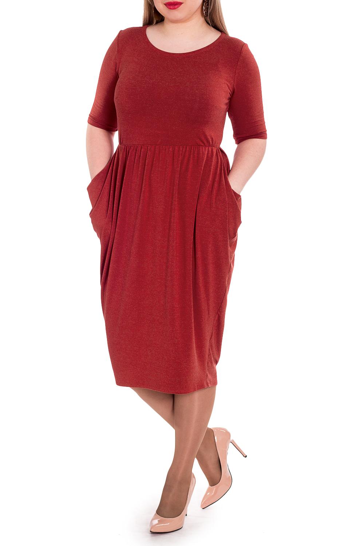 ПлатьеПлатья<br>Универсальное женское платье, выполненное из мягкого трикотажа. Изумительно садясь по фигуре, это платье маскирует ее проблемные зоны.  Платье приталенного силуэта, отрезное по линии талии с резинкой и сборкой по юбке. Карманы в боковых швах. На спинке средний шов. Рукав втачной, до локтя.  Цвет: терракот.  Длина рукава - 32 ± 1 см  Рост девушки-фотомодели 170 см  Длина изделия: 46 размер - 108 ± 2 см 48 размер - 108 ± 2 см 50 размер - 108 ± 2 см 52 размер - 108 ± 2 см 54 размер - 112 ± 2 см 56 размер - 112 ± 2 см 58 размер - 112 ± 2 см  При создании образа, который Вы видите на фотографии, также была использована стильная сумка арт. SMK2116. Для просмотра модели введите артикул в строке поиска.<br><br>Горловина: С- горловина<br>По длине: Ниже колена<br>По материалу: Вискоза,Трикотаж<br>По рисунку: Однотонные<br>По силуэту: Приталенные<br>По стилю: Кэжуал,Повседневный стиль<br>По форме: Платье - футляр<br>По элементам: С карманами,Со складками<br>Рукав: До локтя<br>По сезону: Осень,Весна<br>Размер : 48,50<br>Материал: Трикотаж<br>Количество в наличии: 8