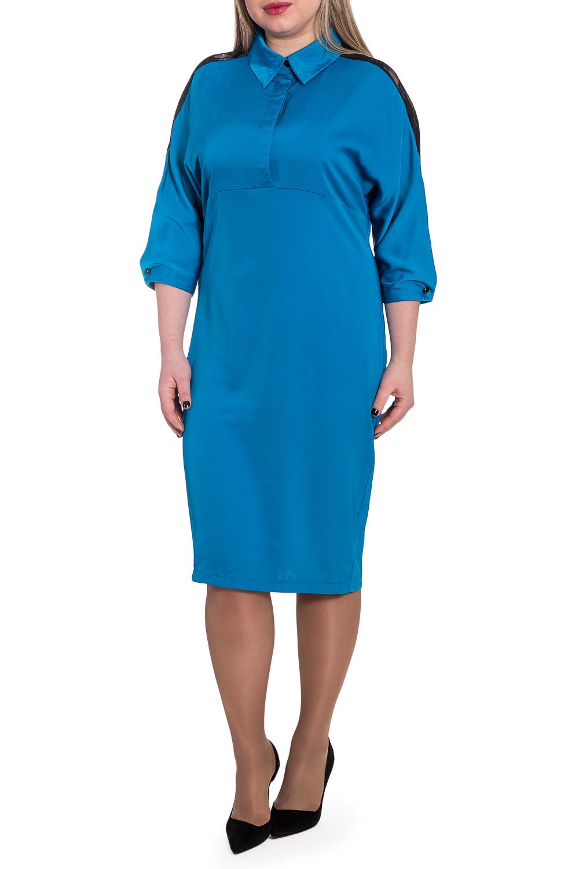 ПлатьеПлатья<br>Дивное платье полуприлегающего силуэта, длинной чуть ниже колена. Средний шов на передней и задней частях изделия. Потайная застежка на лифе. Воротник стояче-отложной. Цельновыкроенный рукав. Вставка из гипюра по рукаву, застежка на пуговицу. Цвет: голубой, черный (гипюр).  Длина рукава - 43 ± 1 см  Рост девушки-фотомодели 170 см  Длина изделия - 107 ± 2 см<br><br>Воротник: Стояче-отложной,Рубашечный<br>По длине: Ниже колена<br>По материалу: Атлас<br>По образу: Город,Свидание<br>По рисунку: Однотонные<br>По сезону: Весна,Всесезон,Зима,Лето,Осень<br>По силуэту: Полуприталенные<br>По стилю: Нарядный стиль,Повседневный стиль,Классический стиль<br>По элементам: С декором,С воротником,С завышенной талией,С манжетами<br>Рукав: Рукав три четверти<br>По форме: Платье - рубашка<br>Размер : 46,48,50<br>Материал: Атлас<br>Количество в наличии: 7