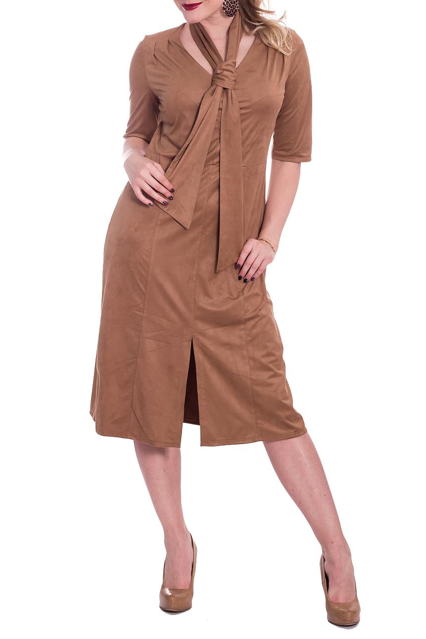 ПлатьеПлатья<br>Элегантное и женственное платье, которое подойдет любому типу фигуры, выполненное из приятного телу материала.  Платье полуприлегающего силуэта, отрезное по линии талии, со съемным шарфом. На передней части изделия средний шов с разрезом на юбке, рельефы и складки по плечевому шву лифа. На спинке юбки средний шов. Горловина обработана обтачкой. Рукав втачной, 3/4.  Цвет: бежевый.  Длина рукава (от конечной плечевой точки) - 36 ± 1 см  Рост девушки-фотомодели 170 см  Длина изделия: 46 размер - 108 ± 2 см 48 размер - 108 ± 2 см 50 размер - 108 ± 2 см 52 размер - 108 ± 2 см 54 размер - 111 ± 2 см 56 размер - 111 ± 2 см 58 размер - 111 ± 2 см<br><br>По длине: Ниже колена<br>По материалу: Замша<br>По образу: Город,Офис,Свидание<br>По рисунку: Однотонные<br>По силуэту: Полуприталенные,Свободные<br>По стилю: Классический стиль,Кэжуал,Офисный стиль,Повседневный стиль<br>По форме: Платье - трапеция<br>По элементам: С декором,С разрезом<br>Разрез: Короткий<br>Рукав: Рукав три четверти<br>По сезону: Осень,Весна<br>Размер : 48,52,56<br>Материал: Замша<br>Количество в наличии: 11
