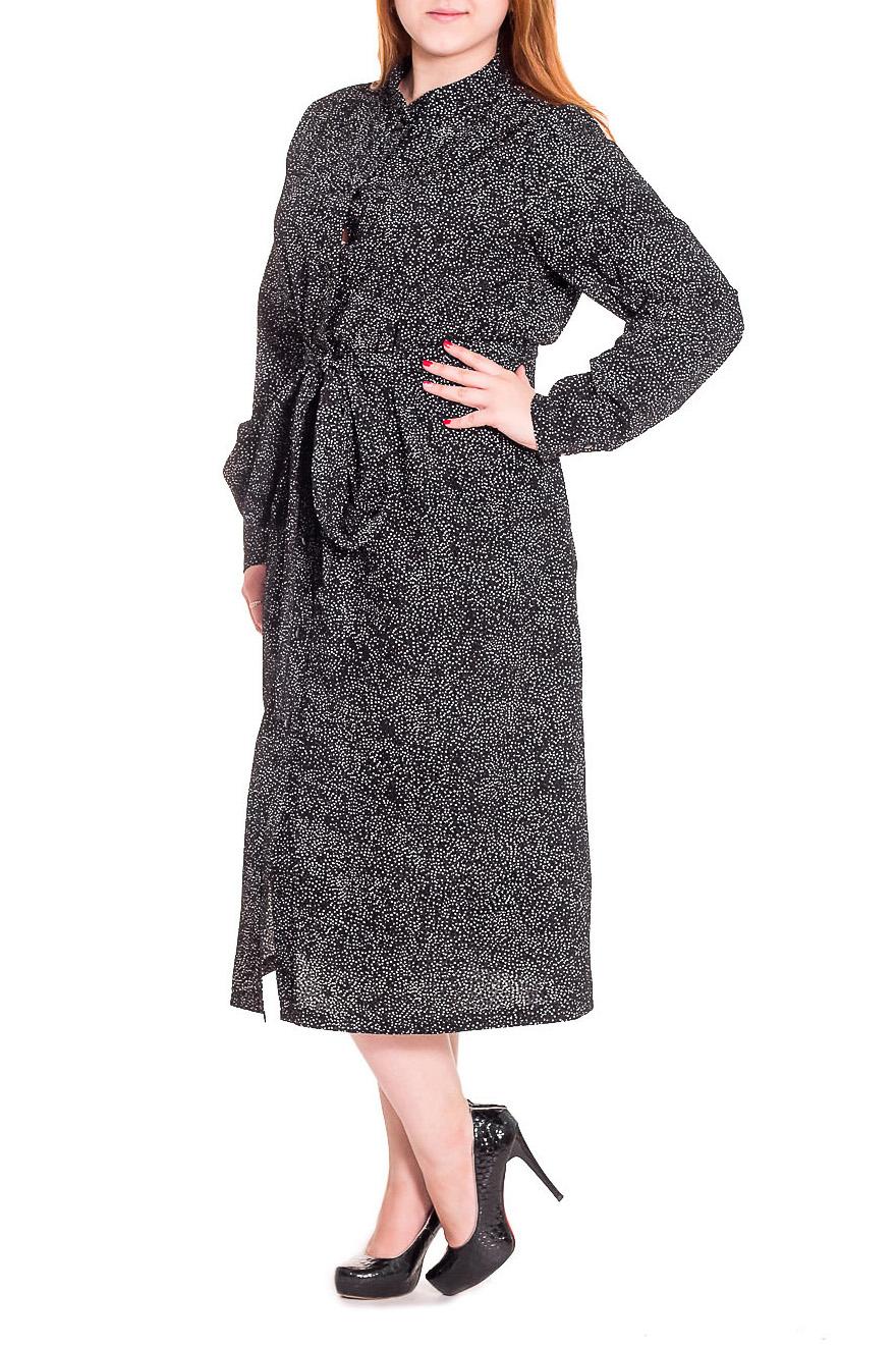 ПлатьеПлатья<br>Красивое платье силуэта трапеция со съемным поясом. На передней части изделия центральная застежка на пуговицы. На спинке средний шов. Воротник стойка. Рукав втачной, длинный, с притачной манжетой и сборкой. Платье дополнено поясом. Цвет: черный, белый  Длина рукава - 66 ± 1 см   Длина изделия - 120 ± 2 см  Рост девушки-фотомодели 169 см.<br><br>Воротник: Стойка<br>По длине: Ниже колена<br>По материалу: Тканевые<br>По образу: Город,Свидание<br>По рисунку: В горошек,Цветные<br>По сезону: Весна,Осень<br>По силуэту: Полуприталенные<br>По стилю: Повседневный стиль<br>По форме: Платье - трапеция<br>По элементам: С поясом,С пуговицами<br>Рукав: Длинный рукав<br>Размер : 44,46,48,50,52,54,56<br>Материал: Плательно-блузочная ткань<br>Количество в наличии: 38