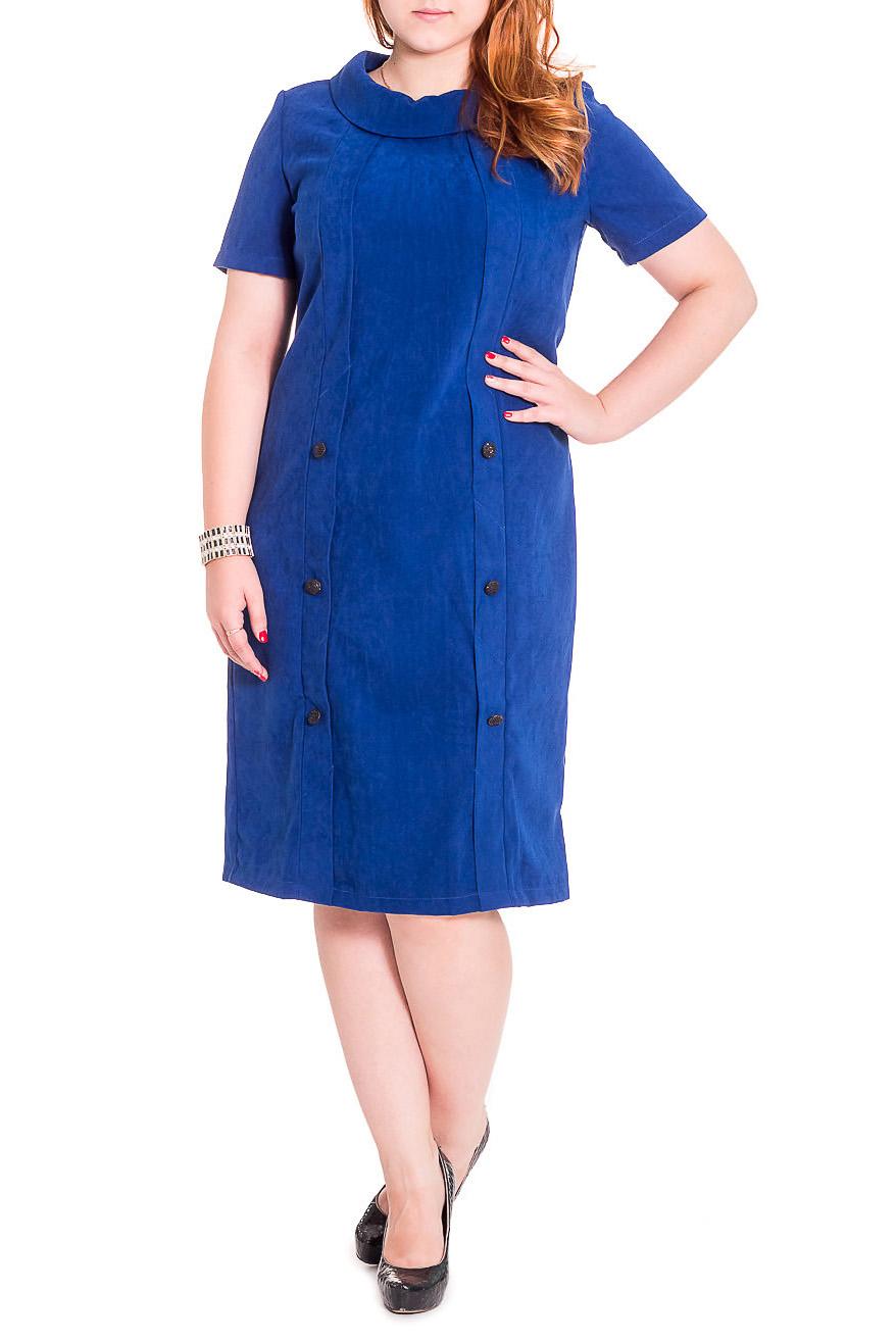 ПлатьеПлатья<br>Лаконичное платье прямого силуэта с декоративными планками в рельефах на передней части изделия. На спинке средний шов со шлицей и молнией. Воротник отложной. Рукав втачной, короткий.  Цвет: синий  Длина рукава - 23 ± 1 см   Длина изделия: 46 размер - 101 ± 2 см 48 размер - 101 ± 2 см 50 размер - 101 ± 2 см 52 размер - 101 ± 2 см 54 размер - 104 ± 2 см 56 размер - 104 ± 2 см 58 размер - 104 ± 2 см  Рост девушки-фотомодели 169 см.<br><br>Воротник: Отложной<br>По длине: До колена<br>По материалу: Костюмные ткани,Тканевые,Хлопок<br>По образу: Город,Офис,Свидание<br>По рисунку: Однотонные<br>По сезону: Весна,Осень<br>По силуэту: Полуприталенные<br>По стилю: Офисный стиль,Повседневный стиль<br>По форме: Платье - футляр<br>По элементам: С декором,С отделочной фурнитурой<br>Рукав: Короткий рукав<br>Размер : 46,48,50,52,54,56,58<br>Материал: Костюмно-плательная ткань<br>Количество в наличии: 21