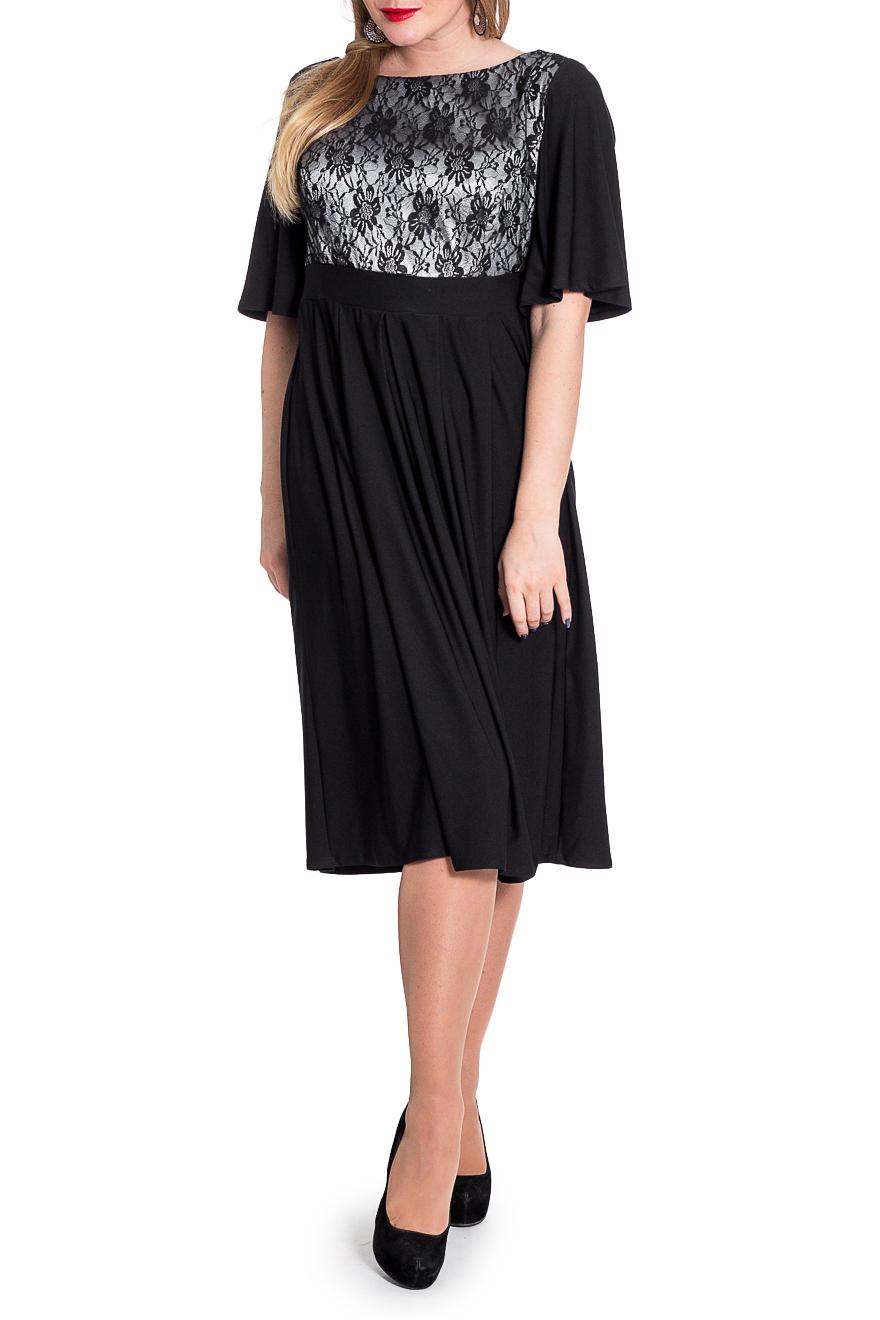 ПлатьеПлатья<br>Прелестное женское платье станет лучшим предложением для современных женщин. Платье приталенного силуэта с втачным поясом под грудью. На передней части лифа рельефы. Складки по юбке. На спинке средний шов с молнией. Горловина обработана обтачкой. Рукав втачной, до локтя, расширен к низу.  Цвет: черный с серебряной вставкой на лифе.  Длина рукава - 35 ± 1 см  Рост девушки-фотомодели 170 см  Длина изделия: 46 размер - 110 ± 2 см 48 размер - 110 ± 2 см 50 размер - 110 ± 2 см 52 размер - 110 ± 2 см 54 размер - 113 ± 2 см 56 размер - 113 ± 2 см 58 размер - 113 ± 2 см<br><br>Горловина: Лодочка<br>По длине: Ниже колена<br>По материалу: Гипюр,Трикотаж<br>По образу: Свидание<br>По рисунку: Цветные<br>По сезону: Весна,Зима,Лето,Осень,Всесезон<br>По силуэту: Полуприталенные,Приталенные<br>По стилю: Нарядный стиль,Повседневный стиль<br>По форме: Платье - трапеция<br>По элементам: С декором,С завышенной талией,С молнией,Со складками<br>Рукав: До локтя<br>Размер : 48,50,52,54<br>Материал: Трикотаж + Гипюр<br>Количество в наличии: 8