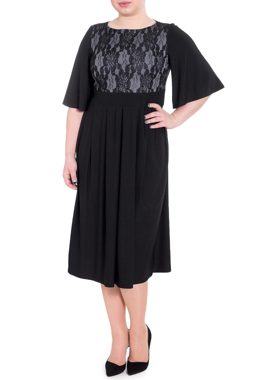 ПлатьеПлатья<br>Прелестное женское платье станет лучшим предложением для современных женщин. Платье приталенного силуэта с втачным поясом под грудью. На передней части лифа рельефы. Складки по юбке. На спинке средний шов с молнией. Горловина обработана обтачкой. Рукав втачной, до локтя, расширен к низу.  Цвет: черный с серой вставкой на лифе.  Длина рукава - 35 ± 1 см  Рост девушки-фотомодели 170 см  Длина изделия: 46 размер - 110 ± 2 см 48 размер - 110 ± 2 см 50 размер - 110 ± 2 см 52 размер - 110 ± 2 см 54 размер - 113 ± 2 см 56 размер - 113 ± 2 см 58 размер - 113 ± 2 см<br><br>Горловина: Лодочка<br>По длине: Ниже колена<br>По материалу: Гипюр,Трикотаж<br>По рисунку: Цветные<br>По сезону: Весна,Зима,Лето,Осень,Всесезон<br>По силуэту: Полуприталенные,Приталенные<br>По стилю: Нарядный стиль,Повседневный стиль<br>По форме: Платье - трапеция<br>По элементам: С декором,С завышенной талией,С молнией,Со складками<br>Рукав: До локтя<br>Размер : 48,50,52,54<br>Материал: Трикотаж + Гипюр<br>Количество в наличии: 10