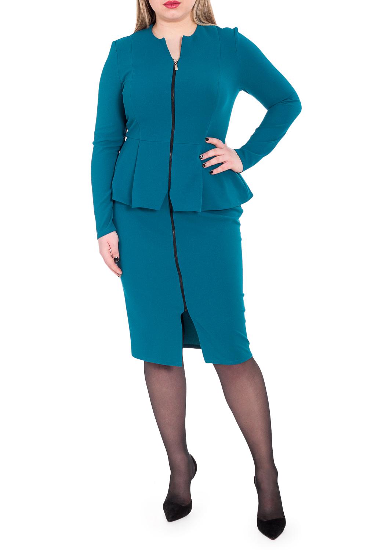ПлатьеПлатья<br>Эффектное платье приталенного силуэта, отрезное по линии талии с баской. На передней части изделия рельефы и центральная застежка молния. Горловина обработана обтачкой. Рукав втачной, длинный.  Цвет: изумрудно-бирюзовый.  Длина рукава - 61 ± 1 см   Рост девушки-фотомодели 170 см  Длина изделия (по спинке изделия) - 108 ± 2 см<br><br>Горловина: Фигурная горловина<br>По длине: Ниже колена<br>По материалу: Трикотаж<br>По рисунку: Однотонные<br>По сезону: Зима,Осень,Весна<br>По силуэту: Приталенные<br>По стилю: Классический стиль,Кэжуал,Офисный стиль,Повседневный стиль<br>По форме: Платье - футляр<br>По элементам: С баской,С декором,С молнией,С разрезом<br>Разрез: Короткий<br>Рукав: Длинный рукав<br>Размер : 48,50,56<br>Материал: Трикотаж<br>Количество в наличии: 9