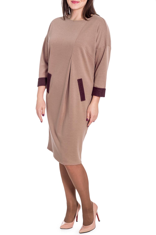 ПлатьеПлатья<br>Это прелестное женское платье из приятного к телу трикотажа станет основой Вашего повседневного гардероба. Изумительно садясь по фигуре, это платье маскирует ее проблемные зоны.  Платье силуэта баллон с диагональной складкой и декоративными листочками на передней части изделия. На спинке средний шов и шлица. Горловина обработана обтачкой. Рукав рубашечный, 3/4, со спущенной линией плеча и манжетой на отворот.  Цвет: какао с розовым оттенком, бордовые вставки.  Длина рукава (от конечной плечевой точки) - 49 ± 1 см  Рост девушки-фотомодели 173 см  Длина изделия: 46 размер - 103 ± 2 см 48 размер - 103 ± 2 см 50 размер - 103 ± 2 см 52 размер - 103 ± 2 см 54 размер - 106 ± 2 см 56 размер - 106 ± 2 см 58 размер - 106 ± 2 см<br><br>Горловина: С- горловина<br>По длине: Ниже колена<br>По материалу: Трикотаж<br>По образу: Город,Офис,Свидание<br>По рисунку: Однотонные<br>По силуэту: Свободные<br>По стилю: Кэжуал,Офисный стиль,Повседневный стиль<br>По форме: Платье - баллон<br>По элементам: С декором,С карманами,С манжетами,С разрезом,Со складками<br>Разрез: Шлица<br>Рукав: Рукав три четверти<br>По сезону: Осень,Весна<br>Размер : 48,50<br>Материал: Трикотаж<br>Количество в наличии: 8