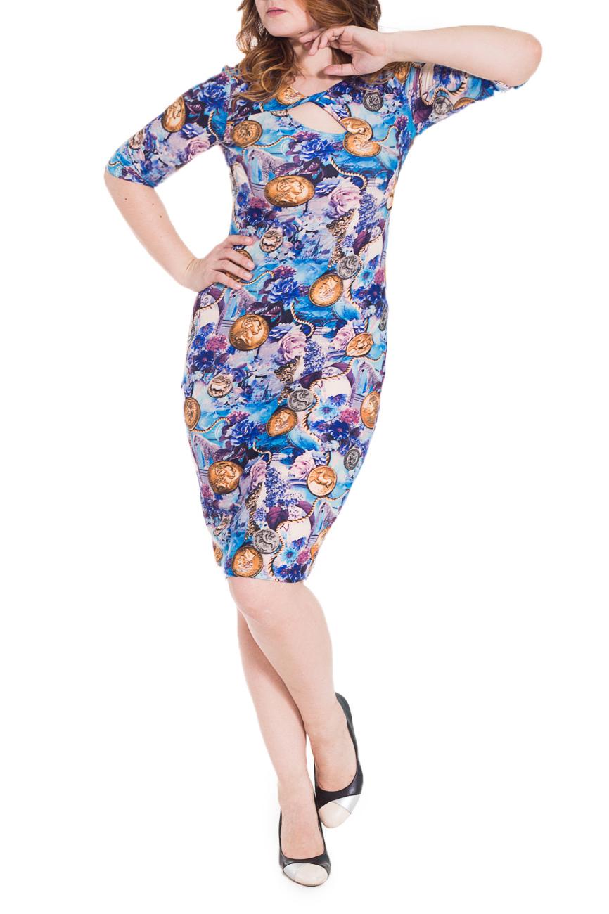 ПлатьеПлатья<br>Оригинальное женское платье приталенного силуэта с асимметричной кокеткой с перекрутом на передней части изделия. Изделие выполнено из приятной мягкой ткани с имитацией под замшу. На спинке средний шов и разрез. Горловина обработана обтачкой. Рукав втачной, 3/4. Цвет: голубой, розовый, синий.  Длина рукава - 36 ± 1 см  Рост девушки-фотомодели 180 см  Длина изделия - 107 ± 2 см<br><br>По длине: Ниже колена<br>По материалу: Замша,Трикотаж<br>По рисунку: Абстракция,С принтом,Цветные<br>По сезону: Весна,Осень<br>По силуэту: Приталенные<br>По стилю: Повседневный стиль<br>По форме: Платье - футляр<br>По элементам: С декором,С разрезом<br>Разрез: Короткий<br>Рукав: Рукав три четверти<br>Горловина: Фигурная горловина<br>Размер : 46,48<br>Материал: Трикотаж<br>Количество в наличии: 9