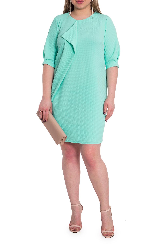 ПлатьеПлатья<br>Стильное и очень удобное платье - настоящая находка для осени или весны. Модель выглядит очень необычно и изысканно.  Платье силуэта quot;баллонquot; с асимметричной складкой, застроченной до линии груди. На спинке средний шов. Горловина обработан обтачкой. Рукав втачной, с встречной складкой по низу.  Цвет: мятный.  Длина рукава - 35 ± 1 см  Рост девушки-фотомодели 170 см  Длина изделия: 46 размер - 92 ± 2 см 48 размер - 92 ± 2 см 50 размер - 92 ± 2 см 52 размер - 92 ± 2 см 54 размер - 95 ± 2 см 56 размер - 95 ± 2 см 58 размер - 95 ± 2 см<br><br>Горловина: С- горловина<br>По длине: До колена<br>По материалу: Трикотаж<br>По рисунку: Однотонные<br>По силуэту: Свободные<br>По стилю: Кэжуал,Повседневный стиль<br>По форме: Платье - баллон<br>По элементам: С воланами и рюшами,С декором,Со складками<br>Рукав: До локтя<br>По сезону: Осень,Весна<br>Размер : 48,50,52,54,56,58<br>Материал: Трикотаж<br>Количество в наличии: 45