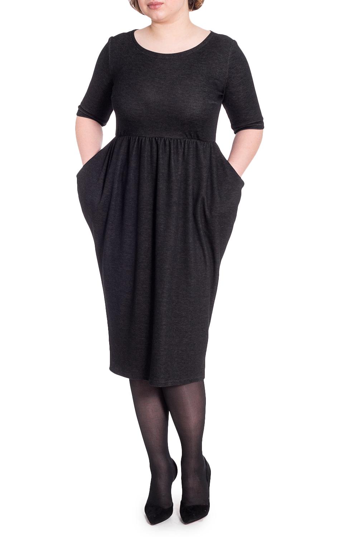 ПлатьеПлатья<br>Универсальное женское платье, выполненное из мягкого трикотажа. Изумительно садясь по фигуре, это платье маскирует ее проблемные зоны.  Платье приталенного силуэта, отрезное по линии талии с резинкой и сборкой по юбке. Карманы в боковых швах. На спинке средний шов. Рукав втачной, до локтя.  Цвет: черный.  Длина рукава - 32 ± 1 см  Рост девушки-фотомодели 170 см  Длина изделия: 46 размер - 108 ± 2 см 48 размер - 108 ± 2 см 50 размер - 108 ± 2 см 52 размер - 108 ± 2 см 54 размер - 112 ± 2 см 56 размер - 112 ± 2 см 58 размер - 112 ± 2 см<br><br>Горловина: С- горловина<br>По длине: Ниже колена<br>По материалу: Трикотаж<br>По образу: Город,Офис,Свидание<br>По рисунку: Однотонные<br>По силуэту: Приталенные<br>По стилю: Классический стиль,Кэжуал,Офисный стиль,Повседневный стиль<br>По форме: Платье - тюльпан<br>По элементам: Со складками<br>Рукав: До локтя<br>По сезону: Осень,Весна<br>Размер : 48,52,54,56<br>Материал: Трикотаж<br>Количество в наличии: 8