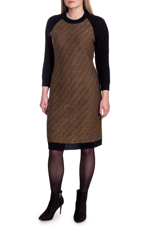 ПлатьеПлатья<br>Гармоничное платье от наших дизайнеров - универсальный предмет в вашем гардеробе Модель способна внести мягкость и расслабленность в повседневный стиль, а благодаря мягкой пряже укрыть от холодной погоды.  Платье полуприлегающего силуэта. Горловина обработана бейкой. Рукав реглан, 3/4.  В изделии использованы цвета: горчично-коричневый и черный.  Длина рукава (от конечной плечевой точки) - 46 ± 1 см  Рост девушки-фотомодели 170 см  Длина изделия - 96 ± 2 см<br><br>Горловина: С- горловина<br>По длине: До колена<br>По материалу: Вязаные<br>По рисунку: Цветные<br>По сезону: Осень,Зима<br>По силуэту: Полуприталенные<br>По стилю: Классический стиль,Кэжуал,Офисный стиль,Повседневный стиль<br>По форме: Платье - футляр<br>Рукав: Рукав три четверти<br>Размер : 48<br>Материал: Пряжа<br>Количество в наличии: 1