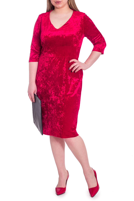 ПлатьеПлатья<br>Эксклюзивное платье из мягкого бархата. Модель выглядит очень женственно и неординарно. Не упустите шанс купить это шикарное платье  Платье приталенного силуэта с втачным широким поясом под грудью. На передней части лифа сборка. На спинке средний шов и шлица. Горловина обработана обтачкой. Рукав втачной, 3/4.  Цвет: красный.  Длина рукава - 40 ± 1 см  Рост девушки-фотомодели 170 см  Длина изделия: 46 размер - 105 ± 2 см 48 размер - 105 ± 2 см 50 размер - 105 ± 2 см 52 размер - 105 ± 2 см 54 размер - 108 ± 2 см 56 размер - 108 ± 2 см 58 размер - 108 ± 2 см  При создании образа, который Вы видите на фотографии, также была использована стильная сумка арт. SMK12016. Для просмотра модели введите артикул в строке поиска.<br><br>Горловина: V- горловина<br>По длине: Ниже колена<br>По материалу: Бархат<br>По рисунку: Однотонные<br>По сезону: Весна,Зима,Осень,Всесезон<br>По силуэту: Приталенные<br>По стилю: Вечерний стиль,Нарядный стиль<br>По форме: Платье - футляр<br>По элементам: С вырезом,С разрезом<br>Разрез: Шлица<br>Рукав: Рукав три четверти<br>Размер : 52,54,56<br>Материал: Бархат<br>Количество в наличии: 11