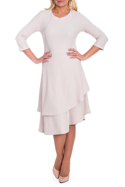 ПлатьеПлатья<br>Это очаровательное платье придаст гардеробу новое дыхание Благодаря лаконичному фасону, эта модель позволит создать необыкновенно красивый образ.  Платье приталенного силуэта с втачным поясом по талии и двойной асимметричной юбкой. На передней части лифа рельефы. На спинке средний шов. Горловина обработана обтачкой. Рукав втачной, 3/4.  Цвет: светло-бежевый.  Длина рукава - 45 ± 1 см  Рост девушки-фотомодели 170 см  Длина изделия - 106 ± 2 см<br><br>Горловина: С- горловина<br>По длине: Ниже колена<br>По материалу: Трикотаж<br>По образу: Город,Свидание<br>По рисунку: Однотонные,Фактурный рисунок<br>По силуэту: Приталенные<br>По стилю: Повседневный стиль,Романтический стиль<br>По форме: Платье - трапеция<br>По элементам: С декором,С фигурным низом<br>Рукав: Рукав три четверти<br>По сезону: Осень,Весна<br>Размер : 48,50,56<br>Материал: Трикотаж<br>Количество в наличии: 3