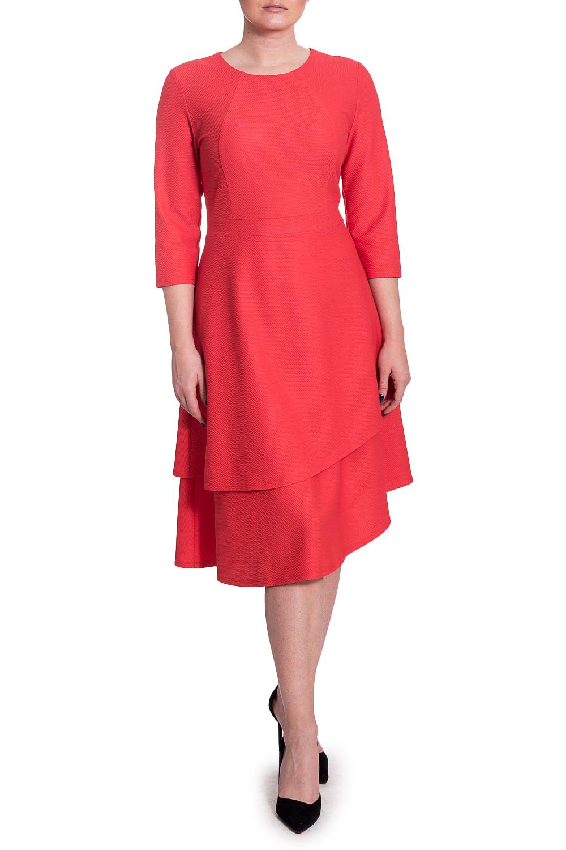 ПлатьеПлатья<br>Это очаровательное платье придаст гардеробу новое дыхание Благодаря лаконичному фасону, эта модель позволит создать необыкновенно красивый образ.  Платье приталенного силуэта с втачным поясом по талии и двойной асимметричной юбкой. На передней части лифа рельефы. На спинке средний шов. Горловина обработана обтачкой. Рукав втачной, 3/4.  Цвет: коралловый.  Длина рукава - 45 ± 1 см  Рост девушки-фотомодели 170 см  Длина изделия - 106 ± 2 см<br><br>Горловина: С- горловина<br>По длине: Ниже колена<br>По материалу: Трикотаж<br>По рисунку: Однотонные<br>По силуэту: Приталенные<br>По стилю: Нарядный стиль,Повседневный стиль,Романтический стиль<br>По форме: Платье - трапеция<br>По элементам: С декором,С фигурным низом<br>Рукав: Рукав три четверти<br>По сезону: Осень,Весна<br>Размер : 48,50,58<br>Материал: Трикотаж<br>Количество в наличии: 10
