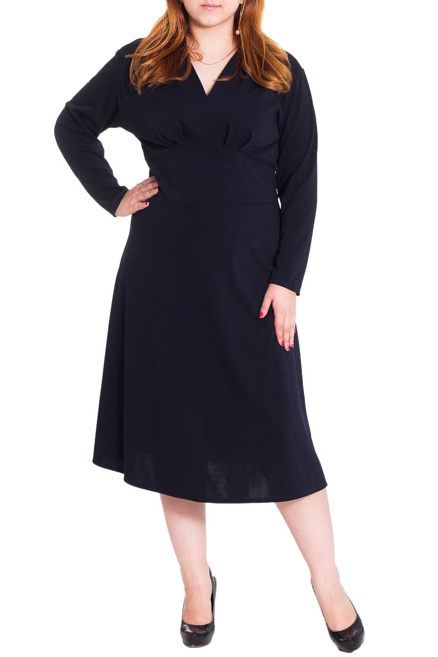 ПлатьеПлатья<br>Гармоничное женское платье приталенного силуэта с втачным широким поясом по талии. Юбка расширена к низу. На лифе переда средний шов и складки. На спинке юбки средний шов. Горловина обработана обтачкой. Рукав рубашечный, со спущенной линией плеча. Цвет: синий.  Длина рукава - 61 ± 1 см  Рост девушки-фотомодели 169 см  Длина изделия - 114 ± 2 см<br><br>Горловина: V- горловина<br>По длине: Ниже колена<br>По материалу: Трикотаж<br>По рисунку: Однотонные<br>По сезону: Весна,Осень<br>По силуэту: Приталенные<br>По стилю: Классический стиль,Офисный стиль,Повседневный стиль<br>По форме: Платье - трапеция<br>По элементам: С вырезом,С декором,С завышенной талией,Со складками<br>Рукав: Длинный рукав<br>Размер : 48<br>Материал: Трикотаж<br>Количество в наличии: 2