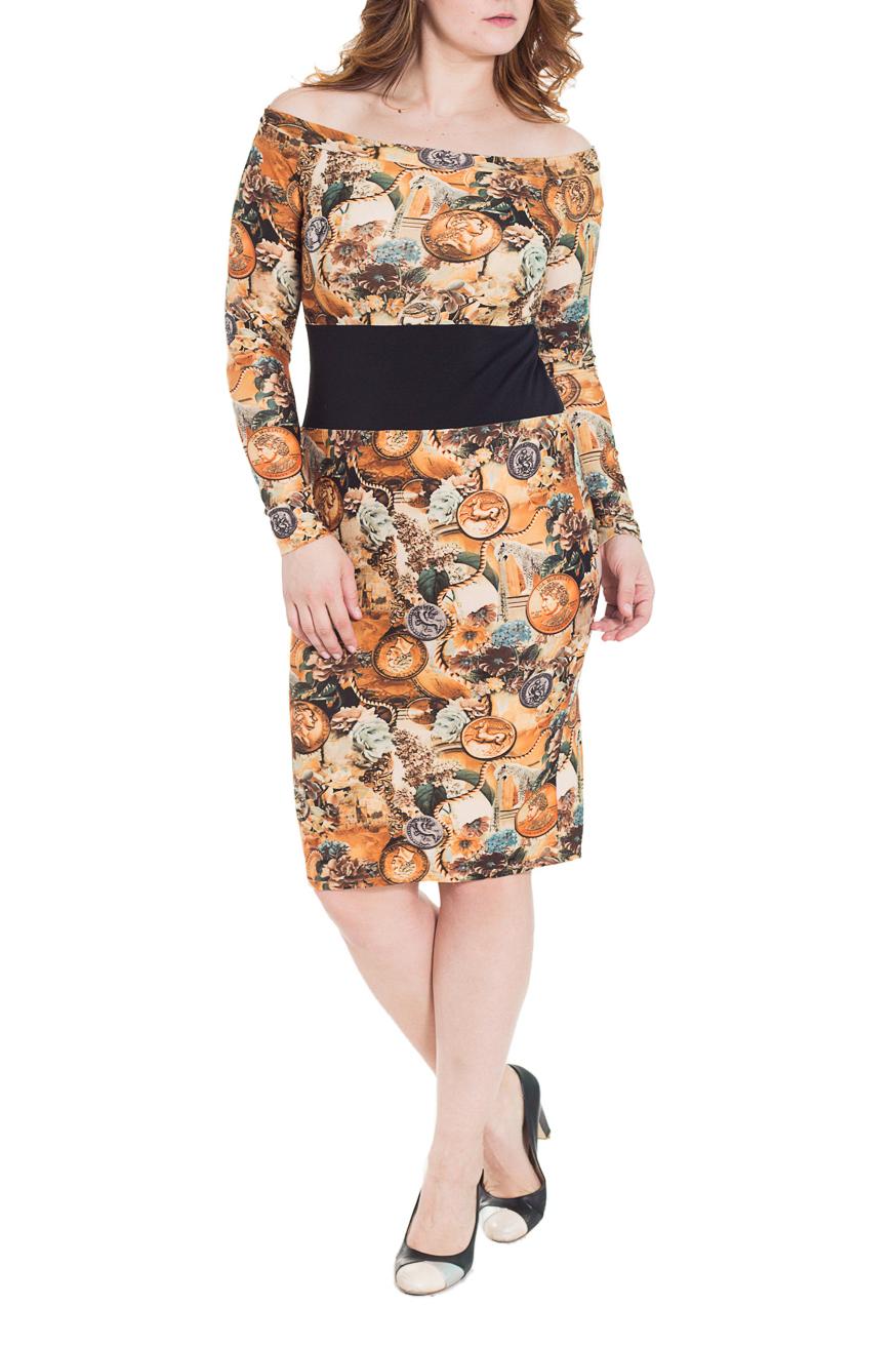 ПлатьеПлатья<br>Чудесное женское платье приталенного силуэта с втачным широким поясом по талии. На спинке средний шов и разрез. Горловина обработана бейкой. Рукав реглан, длинный. Цвет: оранжевый, черный.  Длина рукава - 60 ± 1 см  Рост девушки-фотомодели 180 см  Длина изделия: 44 размер - 102 ± 2 см 46 размер - 102 ± 2 см 48 размер - 102 ± 2 см 50 размер - 102 ± 2 см 52 размер - 104 ± 2 см 54 размер - 104 ± 2 см 56 размер - 104 ± 2 см<br><br>Горловина: С- горловина<br>По длине: Ниже колена<br>По материалу: Трикотаж<br>По рисунку: Абстракция,С принтом,Цветные<br>По сезону: Весна,Осень<br>По силуэту: Приталенные<br>По стилю: Повседневный стиль<br>По форме: Платье - футляр<br>По элементам: С декором,С завышенной талией,С разрезом<br>Разрез: Короткий<br>Рукав: Длинный рукав<br>Размер : 46,48,50,52<br>Материал: Трикотаж<br>Количество в наличии: 14