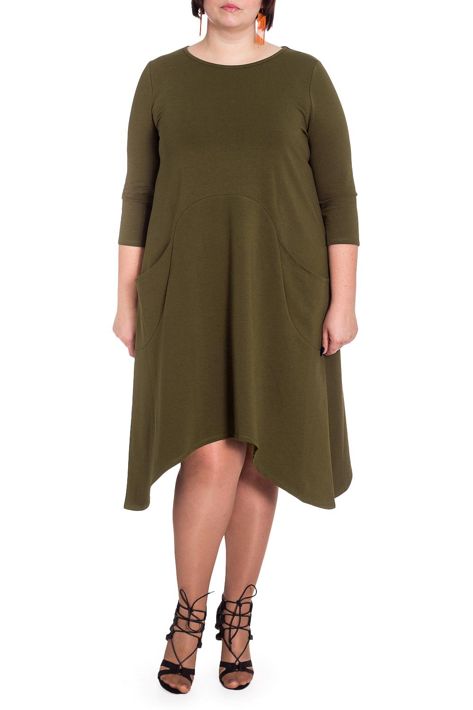 ПлатьеПлатья<br>Это ультрамодное платье - уникальная вещь, которая должна оказаться в вашем гардеробе Стильная и эксклюзивная, такая модель способна подарить чувство комфорта и ощущение полной уверенности в себе.  Платье силуэта quot;трапецияquot; с асимметричным низом. На передней части изделия фигурный рез с накладными карманами. На спинке средний шов. Горловина окантована. Рукав втачной, 3/4.  Цвет: хаки.  Длина рукава (от конечной плечевой точки) - 45 ± 1 см  Рост девушки-фотомодели 176 см  Длина изделия по центру спинки: 46 размер - 90 ± 2 см 48 размер - 90 ± 2 см 50 размер - 90 ± 2 см 52 размер - 90 ± 2 см 54 размер - 93 ± 2 см 56 размер - 93 ± 2 см 58 размер - 93 ± 2 см<br><br>Горловина: С- горловина<br>По длине: До колена<br>По материалу: Трикотаж,Хлопок<br>По рисунку: Однотонные<br>По силуэту: Свободные<br>По стилю: Кэжуал,Повседневный стиль<br>По форме: Платье - трапеция<br>По элементам: С карманами,С фигурным низом<br>Рукав: Рукав три четверти<br>По сезону: Осень,Весна<br>Размер : 56,58<br>Материал: Трикотаж<br>Количество в наличии: 6