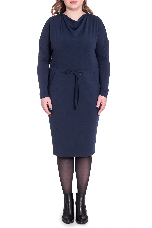 ПлатьеПлатья<br>Для активных женщин главное в одежде - практичность и комфорт. Именно поэтому мы создали это удобное трикотажное платье.  Платье прямого силуэта с втачным поясом и кулиской по талии. На передней части изделия карманы с отрезным бочком. На спинке средний шов и шлица. Горловина quot;качелькаquot;. Рукав рубашечный, длинный, со спущенной линией плеча.  Цвет: синий.  Длина рукава (от конечной плечевой точки) - 61 ± 1 см  Рост девушки-фотомодели 170 см  Длина изделия: 46 размер - 107 ± 2 см 48 размер - 107 ± 2 см 50 размер - 107 ± 2 см 52 размер - 107 ± 2 см 54 размер - 109 ± 2 см 56 размер - 109 ± 2 см 58 размер - 109 ± 2 см<br><br>Горловина: Качель<br>По длине: Ниже колена<br>По материалу: Вискоза,Трикотаж<br>По рисунку: Однотонные<br>По сезону: Осень,Зима<br>По силуэту: Прямые<br>По стилю: Классический стиль,Кэжуал,Офисный стиль,Повседневный стиль<br>По форме: Платье - футляр<br>По элементам: С декором,С завязками,С карманами,С разрезом<br>Разрез: Шлица<br>Рукав: Длинный рукав<br>Размер : 48,50,52,54<br>Материал: Трикотаж<br>Количество в наличии: 17