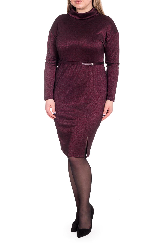ПлатьеПлатья<br>В чем заключается секрет успешных женщин В платьях футлярного кроя, которые идеально формируют фигуру  Платье полуприлегающего силуэта, отрезное по линии талии, со съемным поясом. На передней части юбки рельеф с разрезом. На спинке юбки средний шов и талиевые вытачки. Воротник quot;хомутquot;. Рукав рубашечный, длинный, со спущенной линей плеча.  Цвет: бордовый.  Длина рукава (от конечной плечевой точки) - 61 ± 1 см  Рост девушки-фотомодели 170 см  Длина изделия: 46 размер - 101 ± 2 см 48 размер - 101 ± 2 см 50 размер - 101 ± 2 см 52 размер - 101 ± 2 см 54 размер - 104 ± 2 см 56 размер - 104 ± 2 см 58 размер - 104 ± 2 см<br><br>Воротник: Хомут<br>По длине: До колена<br>По материалу: Трикотаж<br>По рисунку: Однотонные<br>По сезону: Осень,Зима<br>По силуэту: Полуприталенные<br>По стилю: Классический стиль,Кэжуал,Офисный стиль,Повседневный стиль<br>По форме: Платье - футляр<br>По элементам: С воротником,С поясом<br>Рукав: Длинный рукав<br>Размер : 48,50,52,56<br>Материал: Трикотаж<br>Количество в наличии: 16
