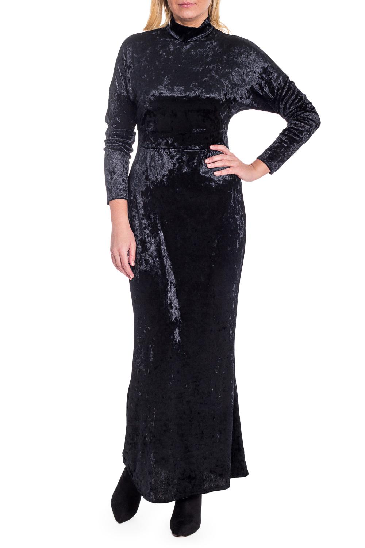 ПлатьеПлатья<br>Роскошное платье сделает Вас центром внимания благодаря мягкому бархату благородной расцветки и прилегающему силуэту.  Платье полуприлегающего силуэта с втачным поясом по талии. На спинке средний шов с молнией. Горловина стойка. Рукав рубашечный, длинный, со спущенной линией плеча.  Цвет: черный.  Длина рукава (от конечной плечевой точки) - 60 ± 1 см  Рост девушки-фотомодели 170 см  Длина изделия - 141 ± 2 см<br><br>Воротник: Стойка<br>По длине: Макси<br>По материалу: Бархат<br>По рисунку: Однотонные<br>По сезону: Весна,Зима,Осень,Всесезон<br>По силуэту: Полуприталенные<br>По стилю: Готический стиль,Нарядный стиль,Вечерний стиль<br>По элементам: С воротником<br>Рукав: Длинный рукав<br>Размер : 48,50<br>Материал: Бархат<br>Количество в наличии: 7