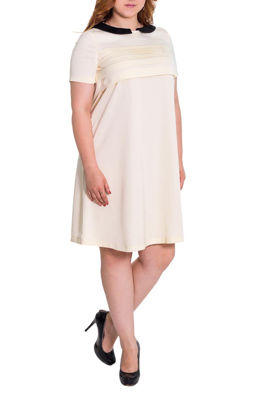 ПлатьеПлатья<br>Романтичное женственное платье прямого силуэта. Рукав втачной, короткий. Воротник quot;отложнойquot;, по переду защипы разной величины. Длина до середины колена. По спине средний шов. Цвет: молочно-бежевый.  Длина рукава - 22 ± 1 см  Рост девушки-фотомодели 169 см  Длина изделия: 44 размер - 93 ± 2 см 46 размер - 93 ± 2 см 48 размер - 93 ± 2 см 50 размер - 93 ± 2 см 52 размер - 97 ± 2 см 54 размер - 97 ± 2 см 56 размер - 97 ± 2 см<br><br>Воротник: Отложной<br>Горловина: С- горловина<br>По длине: До колена<br>По материалу: Костюмные ткани,Тканевые<br>По рисунку: Однотонные<br>По сезону: Лето<br>По силуэту: Прямые<br>По стилю: Летний стиль,Молодежный стиль,Офисный стиль,Повседневный стиль,Романтический стиль<br>По форме: Беби - долл,Платье - трапеция<br>По элементам: С воротником,С декором,Со складками<br>Рукав: Короткий рукав<br>Размер : 46,48<br>Материал: Блузочная ткань<br>Количество в наличии: 13