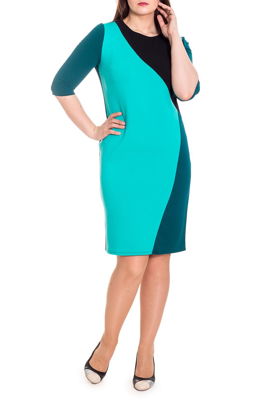 ПлатьеПлатья<br>Гармоничное женское платье приталенного кроя - это дивный вариант на сезон весна-осень. Модель выполнена в изысканном цветом сочетании.  Платье полуприлегающего силуэта с фигурными резами на передней части изделия. На спинке средний шов и шлица. Горловина обработана обтачкой. Рукав втачной, 3/4.  Цвет: изумрудно-зеленый, бирюзовый, черный.  Длина рукава - 40 ± 1 см  Рост девушки-фотомодели 180 см  Длина изделия: 46 размер - 104 ± 2 см 48 размер - 104 ± 2 см 50 размер - 104 ± 2 см 52 размер - 104 ± 2 см 54 размер - 107 ± 2 см 56 размер - 107 ± 2 см 58 размер - 107 ± 2 см<br><br>Горловина: С- горловина<br>По материалу: Трикотаж<br>По образу: Город,Свидание<br>По рисунку: Цветные<br>По силуэту: Полуприталенные<br>По стилю: Повседневный стиль<br>По форме: Платье - футляр<br>По элементам: С декором,С разрезом<br>Разрез: Шлица<br>Рукав: Рукав три четверти,До локтя<br>По сезону: Осень,Весна<br>По длине: До колена<br>Размер : 48<br>Материал: Трикотаж<br>Количество в наличии: 1