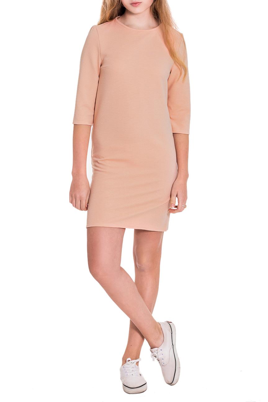 ПлатьеПлатья<br>Платье прямого силуэта отличает свобода движений. Это отличный вариант для отдыха и на каждый день, ведь такая одежда не будет стеснять движений. Наше платье отлично подойдет любительницам минимализма, девушкам, которые предпочитают классику и традиционный крой.  Платье прямого силуэта с нагрудными вытачками. На спинке средний шов и капелька. Горловина и капелька окантованы. Рукав втачной,3/4. Цвет: персик.  Длина рукава - 41 ± 1 см  Рост девушки-фотомодели 174 см  Длина изделия - 86 ± 2 см<br><br>Горловина: С- горловина<br>По длине: До колена<br>По материалу: Трикотаж<br>По рисунку: Однотонные,Фактурный рисунок<br>По сезону: Весна,Осень<br>По силуэту: Прямые<br>По стилю: Повседневный стиль<br>По форме: Платье - футляр<br>По элементам: С декором<br>Рукав: Рукав три четверти<br>Размер : 48,50,52<br>Материал: Трикотаж<br>Количество в наличии: 11