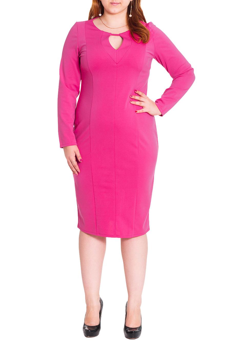 ПлатьеПлатья<br>Яркое женское платье приталенного силуэта. На передней части изделия рельефы от плеча, средний шов и капелька. На спинке средний шов и шлица. Горловина обработана обтачкой. Рукав втачной, длинный. Цвет: розовый.  Длина рукава - 61 ± 2 см  Рост девушки-фотомодели 169 см  Длина изделия - 106 ± 2 см<br><br>Горловина: С- горловина<br>По длине: Ниже колена<br>По материалу: Трикотаж<br>По рисунку: Однотонные<br>По сезону: Весна,Зима,Осень<br>По силуэту: Приталенные<br>По стилю: Повседневный стиль,Романтический стиль<br>По форме: Платье - карандаш,Платье - футляр<br>По элементам: С декором,С разрезом<br>Разрез: Шлица<br>Рукав: Длинный рукав<br>Размер : 46,48<br>Материал: Трикотаж<br>Количество в наличии: 7