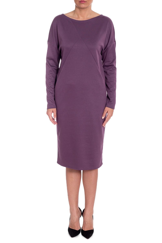 ПлатьеПлатья<br>Гармоничное платье от наших дизайнеров - универсальный предмет в вашем гардеробе Модель способна внести мягкость и расслабленность в повседневный стиль.  Платье прямого силуэта. На передней части изделия резы с карманами в швах. На спинке средний шов и шлица. Горловина quot;лодочкаquot;. Рукав рубашечный, длинный, со спущенной линией плеча.  Цвет: лиловый.  Длина рукава (от конечной плечевой точки) - 60 ± 1 см  Рост девушки-фотомодели 170 см  Длина изделия - 108 ± 2 см<br><br>Горловина: Лодочка<br>По длине: Ниже колена<br>По материалу: Трикотаж<br>По рисунку: Однотонные<br>По сезону: Осень,Зима<br>По силуэту: Прямые<br>По стилю: Классический стиль,Кэжуал,Офисный стиль,Повседневный стиль<br>По форме: Платье - футляр<br>По элементам: С карманами,С разрезом<br>Разрез: Шлица<br>Рукав: Длинный рукав<br>Размер : 48,50<br>Материал: Трикотаж<br>Количество в наличии: 8