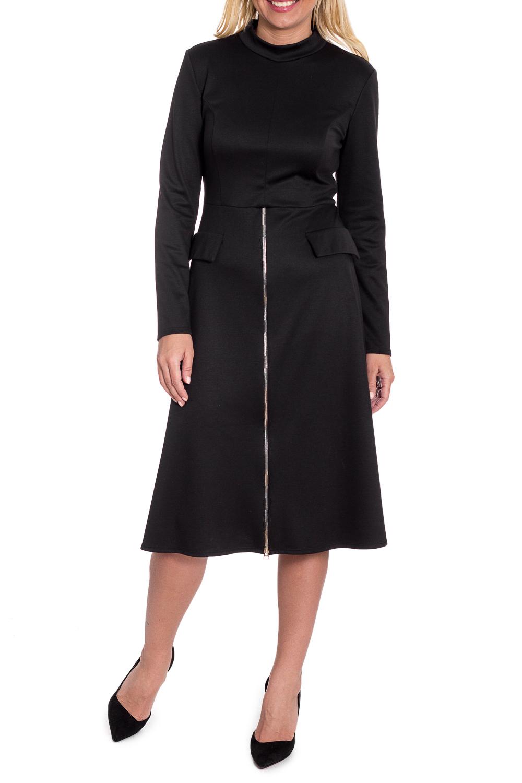 ПлатьеПлатья<br>Это трикотажное платье - это классика с ее изысканностью, сдержанностью и безупречным кроем.   Платье полуприлегающего силуэта, отрезное выше линии талии. На передней части изделия средний шов с молнией по юбке, рельефы на лифе и декоративные клапаны. На спинке средний шов. Воротник quot;стойкаquot;. Рукав втачной, длинный.  Цвет: черный.  Длина рукава (от конечной плечевой точки) - 59 ± 1 см  Рост девушки-фотомодели 170 см  Длина изделия - 105 ± 2 см<br><br>Воротник: Стойка<br>По длине: Ниже колена<br>По материалу: Трикотаж<br>По рисунку: Однотонные<br>По силуэту: Полуприталенные<br>По стилю: Классический стиль,Кэжуал,Офисный стиль,Повседневный стиль<br>По форме: Платье - трапеция<br>По элементам: С воротником,С декором,С молнией,С отделочной фурнитурой<br>Рукав: Длинный рукав<br>По сезону: Зима<br>Размер : 48,50,52,54<br>Материал: Трикотаж<br>Количество в наличии: 4